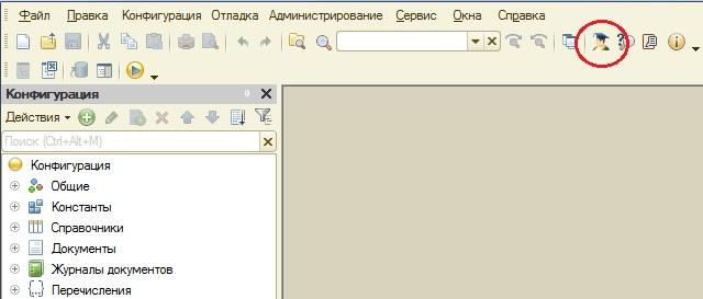 1С программирование: Синтаксис-помощник платформы 1С