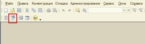 Кнопка закрыть конфигурацию