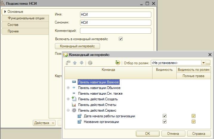 Константы в командном интерфейсе