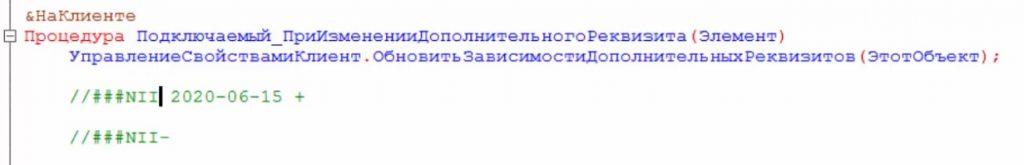 Рекомендации по написанию кода