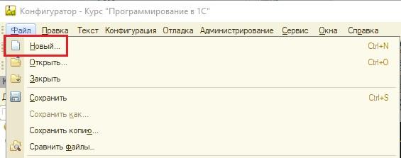Макет табличного документа 1С